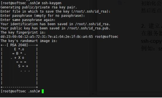 面试官:哥们儿,你做过linux服务器间的文件搬运程序么?