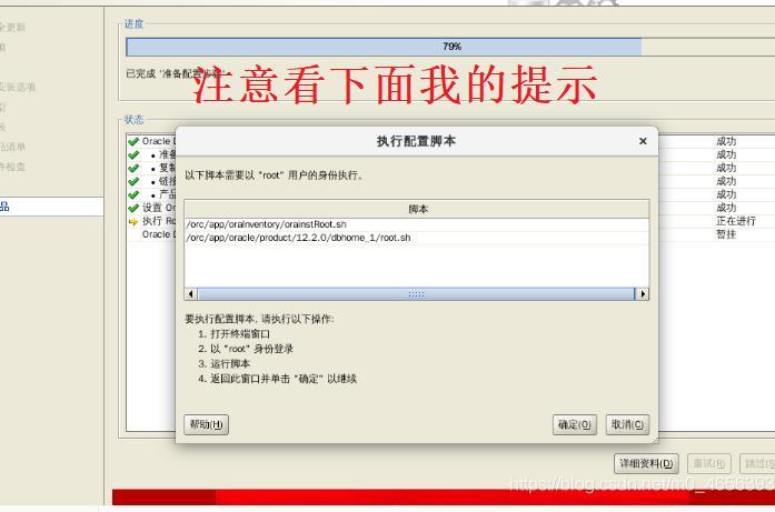 关系型数据库 —— Oracle 了解一下~