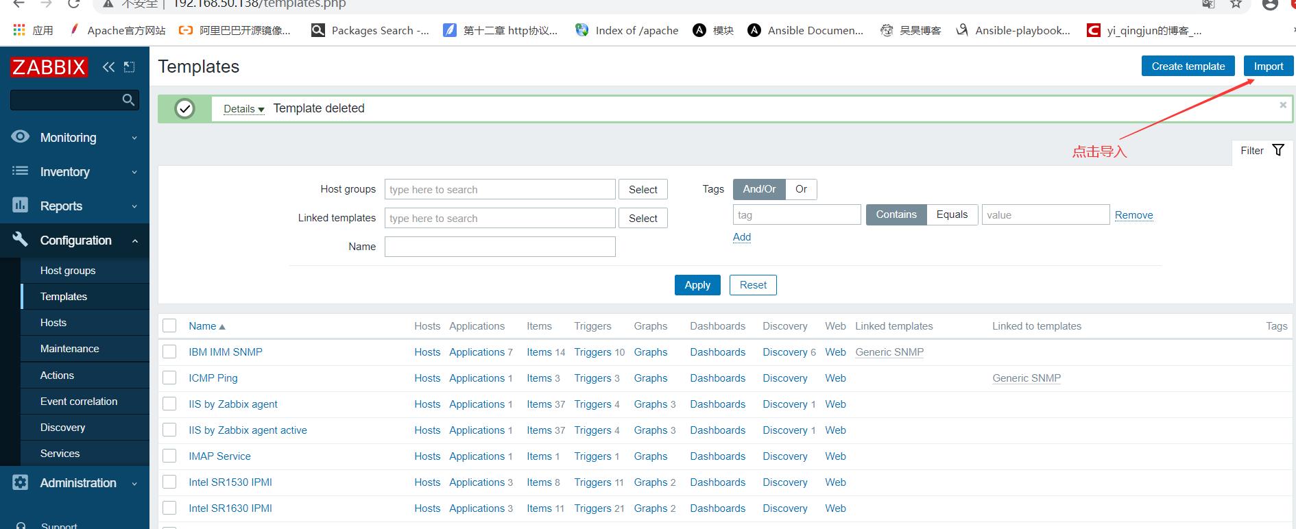screen&zabbix用户和用户组
