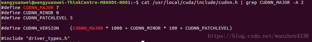 ubuntu18.04安装cuda10.1和对应的cudnn