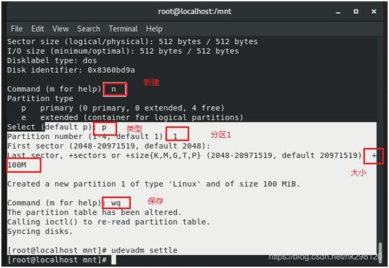 <1>Linux中存储的基本管理