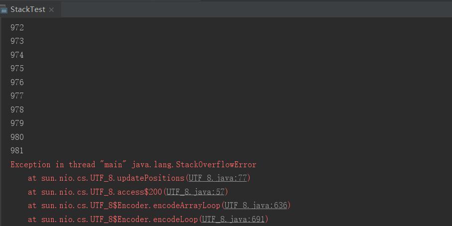 JVM必知必会 - 虚拟机栈概述