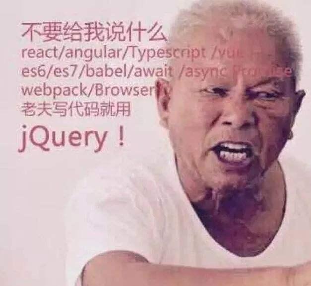 JavaScript进阶(8)-ES6简介及新增let和const关键字