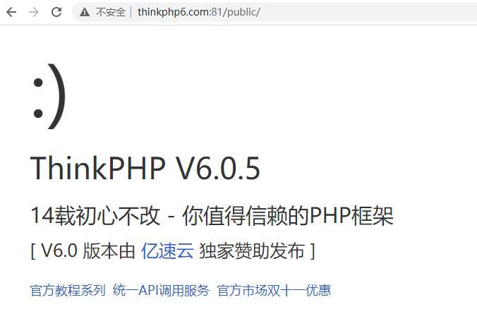Composer 安装 ThinkPHP6 问题