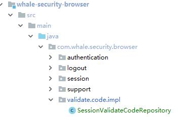 重构用户名密码登录获取token